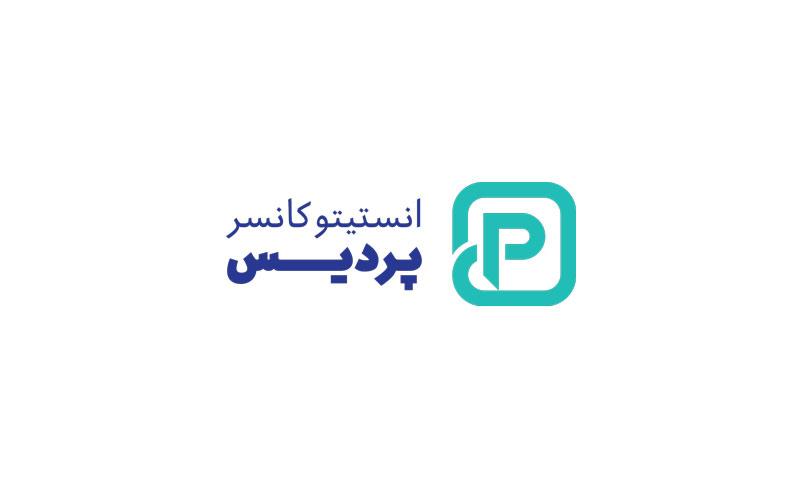 انستیتو کانسر پردیس شیراز، مرکز تشخیص و درمان سرطان